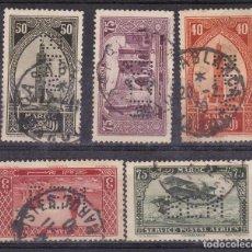 Sellos: LL13- MARRUECOS FRANCÉS X 5 SELLOS PERFORADOS BEM (BANCO ESPAÑOL MARRUECOS). Lote 222109022