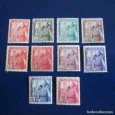 Francobolli: ESPAÑA 1948-1954, EDIFIL Nº 1024/1032**, GENERAL FRANCO Y CASTILLO DE LA MOTA. Lote 222135791