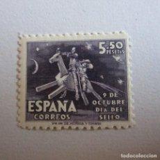 Selos: ESPAÑA 1947 EDIFIL Nº 1014**, IV CENTENARIO DEL NACIMIENTO DE CERVANTES. Lote 222139693