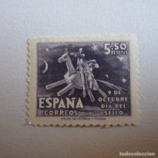 Sellos: ESPAÑA 1947 EDIFIL Nº 1014**, IV CENTENARIO DEL NACIMIENTO DE CERVANTES. Lote 222139746