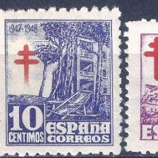 Sellos: EDIFIL 1017-1019 PRO TUBERCULOSOS 1947 (SERIE COMPLETA). MNH **. Lote 222142621