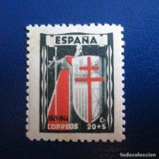 Sellos: ESPAÑA 1943, EDIFIL Nº 971**, PRO TUBERCULOSOS. Lote 222143582
