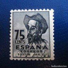 Sellos: ESPAÑA 1947 EDIFIL Nº 1013**, IV CENTENARIO DEL NACIMIENTO DE CERVANTES. Lote 222143940