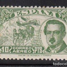 Sellos: ESPAÑA, 1945 EDIFIL Nº 990 /*/, CONDE DE SAN LUIS. Lote 222149242