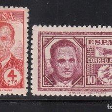 Sellos: ESPAÑA, 1945 EDIFIL Nº 991 / 992 /*/, HAYA Y GARCÍA MORATO. Lote 222149435