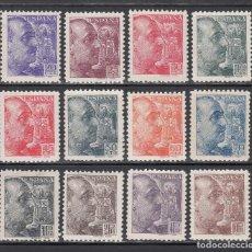 Sellos: ESPAÑA, 1939 EDIFIL Nº 867 / 878 /*/, GENERAL FRANCO. GRABADOR SÁNCHEZ TODA,. Lote 222153971