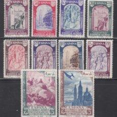 Sellos: ESPAÑA, 1940 EDIFIL Nº 904 / 913 /*/, CENTENARIO DE LA VIRGEN DEL PILAR A ZARAGOZA. Lote 222160158