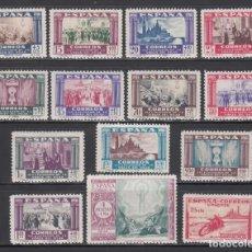 Sellos: ESPAÑA, 1940 EDIFIL Nº 889 / 901, 898, 903, /*/, CENTENARIO DE LA VIRGEN DEL PILAR, SERIE CORTA. Lote 222161238
