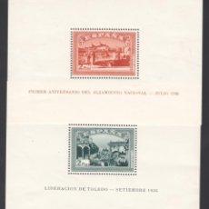 Sellos: ESPAÑA, 1937 EDIFIL Nº 836 / 837 /*/, ANIVERSARIO DEL ALZAMIENTO NACIONAL,. Lote 222162382