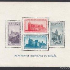 Sellos: ESPAÑA, 1938 EDIFIL Nº 847 /**/, MONUMENTOS HISTÓRICOS, SIN FIJASELLOS. Lote 222162790