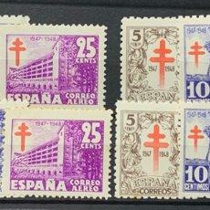 Sellos: AÑO 1947. Nº 1017/19. PROTUBERCULOSOS. 4 SERIES NUEVAS SIN SEÑAL DE FIJASELLOS. Lote 222163411