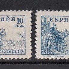 Sellos: ESPAÑA, 1938 EDIFIL Nº 830, 831, /*/, 10 PTS AZUL, CID, VALORES CLAVES,. Lote 222163851