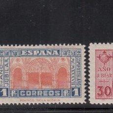 Sellos: ESPAÑA, 1937 EDIFIL Nº 833 / 835 /*/, AÑO JUBILAR COMPOSTELANO, BIEN CENTRADOS. Lote 222164143