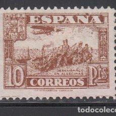 Sellos: ESPAÑA, 1937 EDIFIL Nº 813 (*), JUNTA DE DEFENSA NACIONAL. Lote 222165013