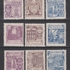 Sellos: ESPAÑA, 1944 EDIFIL Nº 974 / 982 /*/, MILENARIO DE CASTILLA,. Lote 222165107