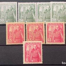 Sellos: AÑO 1948/54. Nº 1025 6 UDS. Nº 1027, Nº1028 Y Nº1032. GENERAL FRANCO Y CASTILLO DE LA MOTA. ••. Lote 222171505