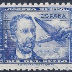 Sellos: EDIFIL 983 DR. THE-BUSSEM. DÍA DEL SELLO Y FIESTA DE LA HISPANIDAD 1944. VALOR CATÁLOGO:61 €. MNH **. Lote 222172227