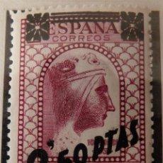Sellos: ESPAÑA 1938 EDIFIL 791 MNH** MONTSERRAT CON HABILITACIÓN - NUEVO SIN FIJASELLOS. Lote 222178287