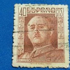 Sellos: USADO. AÑO 1942 GENERAL FRANCO. EDIFIL Nº 953. Lote 222253183