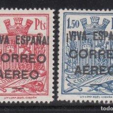 Sellos: EMISIONES LOCALES PATRIÓTICAS, BURGOS 1936 EDIFIL Nº 66, 67, /*/,. Lote 222268107