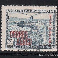 Sellos: EMISIONES LOCALES PATRIÓTICAS, SAN SEBASTIÁN 1936 EDIFIL Nº 61 /*/,. Lote 222268382