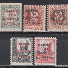 Sellos: EMISIONES LOCALES PATRIÓTICAS, BAENA, 1937 EDIFIL Nº 16 / 20 /**/, ¡ VIVA FRANCO !. Lote 222269660