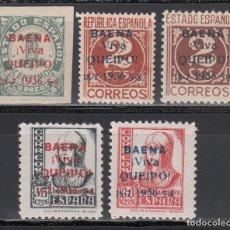 Sellos: EMISIONES LOCALES PATRIÓTICAS, BAENA, 1937 EDIFIL Nº 16 / 20 /**/, ¡ VIVA QUEIPO !. Lote 222269733