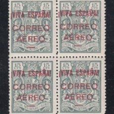 Sellos: EMISIONES LOCALES PATRIÓTICAS, BURGOS, 1936 EDIFIL Nº 56 /**/, BLOQUE DE CUATRO.. Lote 222271048