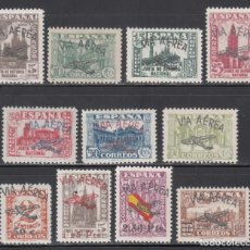 Sellos: EMISIONES LOCALES PATRIÓTICAS, IFNI, 1937 EDIFIL Nº 4 / 11, ( SIN Nº 9 ), 12 / 15 /*/. Lote 222272660