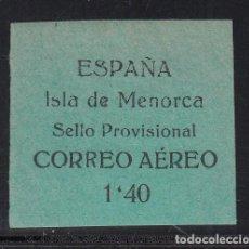 Sellos: MENORCA, SELLO PROVISIONAL, 1939 EDIFIL Nº 2 /*/. Lote 222276025