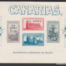 Sellos: CANARIAS, 1939 EDIFIL Nº 62 /**/, MONUMENTOS HISTÓRICOS, HABILITADA PARA CORREO AÉREO CANARIAS,. Lote 222276791