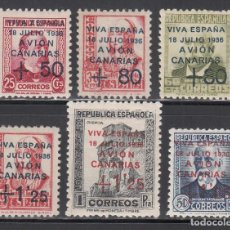 Sellos: CANARIAS, 1937 EDIFIL Nº 14 / 19 /*/, ¡VIVA ESPAÑA, 18 JULIO 1936 AVIÓN CANARIAS !. Lote 222278263