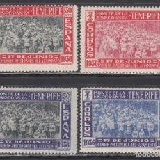 Sellos: CANARIAS, 1938 EDIFIL Nº 52 / 55 /*/, II ANIVERSARIO DE LA REUNIÓN DEL MONTE DE LA ESPERANZA.. Lote 222281285