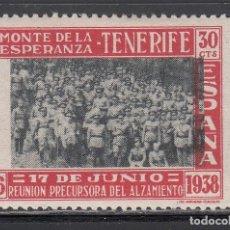 Sellos: CANARIAS, 1938 EDIFIL Nº 53 IDS, /*/, VARIEDAD, CENTRO DESPLAZADO A LA IZQUIERDA. Lote 222281587