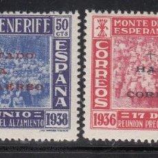 Sellos: CANARIAS, 1938 EDIFIL Nº 56 / 57 /*/, HABILITADO PARA CORREO AÉREO.. Lote 222281950