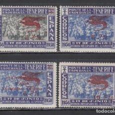 Sellos: CANARIAS, 1939 EDIFIL Nº 58 / 61 /*/, HABILITADO PARA CORREO AÉREO.. Lote 222283035