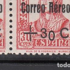 Sellos: CANARIAS, 1939 EDIFIL Nº 40 + 40HA /**/, VARIEDAD *0* DE *30* CAÍDO. Lote 222283473