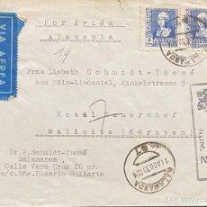 Sellos: ESPAÑA, ESTADO ESPAÑOL, CARTA CIRCULADA EN EL AÑO 1939. Lote 222305581