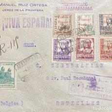 Sellos: ESPAÑA, ESTADO ESPAÑOL, CARTA CIRCULADA EN EL AÑO 1937. Lote 222307238