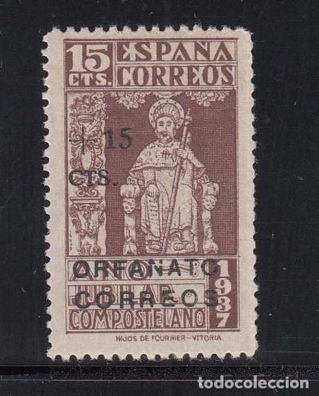 BENEFICENCIA, 1938 EDIFIL Nº NE 33 /**/, ORFANATO DE CORREOS, NO EXPENDIDO, SIN FIJASELLOS. (Sellos - España - Estado Español - De 1.936 a 1.949 - Nuevos)