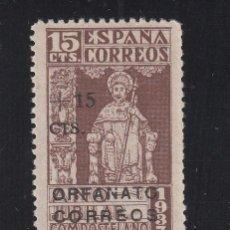 Sellos: BENEFICENCIA, 1938 EDIFIL Nº NE 33 /**/, ORFANATO DE CORREOS, NO EXPENDIDO, SIN FIJASELLOS.. Lote 222351721