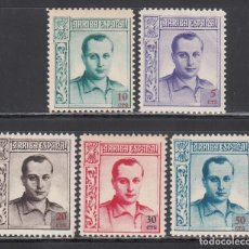 Sellos: BENEFICENCIA, 1937 EDIFIL Nº NE 14 / NE 18 /**/, JOSÉ ANTONIO PRIMO DE RIVERA, SIN FIJASELLOS.. Lote 222353225