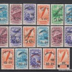 Sellos: BENEFICENCIA, 1940 EDIFIL Nº 36 / 52 /**/, HABILITADOS CON NUEVO VALOR, SIN FIJASELLOS.. Lote 222358988