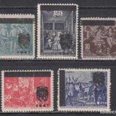 Sellos: BENEFICENCIA, 1941 EDIFIL Nº NE 35 / NE 39 /**/, CUADROS DE VELÁZQUEZ, SOBRECARGADOS.. Lote 222362667