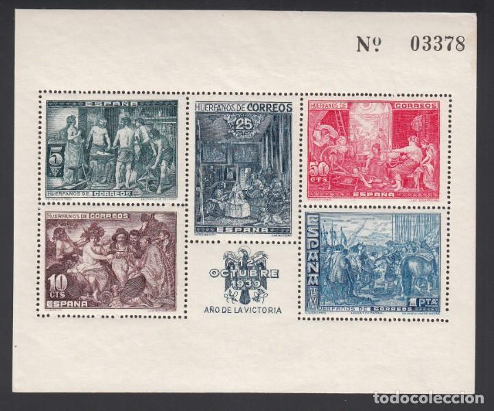 BENEFICENCIA, 1939 EDIFIL Nº HB 34 /**/, CUADROS DE VELÁZQUEZ, SOBRECARGADOS. (Sellos - España - Estado Español - De 1.936 a 1.949 - Nuevos)