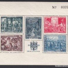 Sellos: BENEFICENCIA, 1939 EDIFIL Nº HB 34 /**/, CUADROS DE VELÁZQUEZ, SOBRECARGADOS.. Lote 222363828