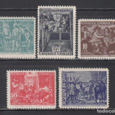 Sellos: BENEFICENCIA, 1938 EDIFIL Nº 29 / 33 /**/, CUADROS DE VELÁZQUEZ,. Lote 222364393