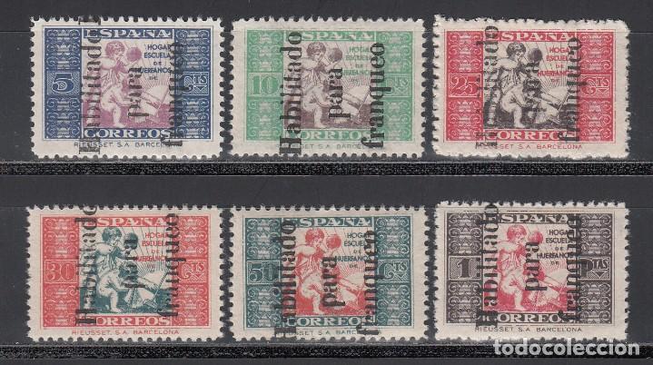BENEFICENCIA,1937 EDIFIL Nº NE 1, 2, 3, 4, 5, 6, /**/, NO EXPENDIDOS, EMISIÓN DE ALTEA (ALICANTE) (Sellos - España - Estado Español - De 1.936 a 1.949 - Nuevos)