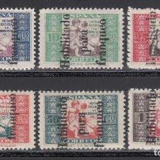 Sellos: BENEFICENCIA,1937 EDIFIL Nº NE 1, 2, 3, 4, 5, 6, /**/, NO EXPENDIDOS, EMISIÓN DE ALTEA (ALICANTE). Lote 222365348