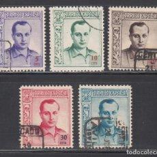 Sellos: BENEFICENCIA,1937 EDIFIL Nº NE 14 / NE 18, JOSÉ ANTONIO PRIMO DE RIVERA.. Lote 222366533